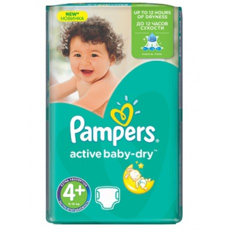 40 Couches Pampers Active Baby Dry taille 4+ sur Couches Zone